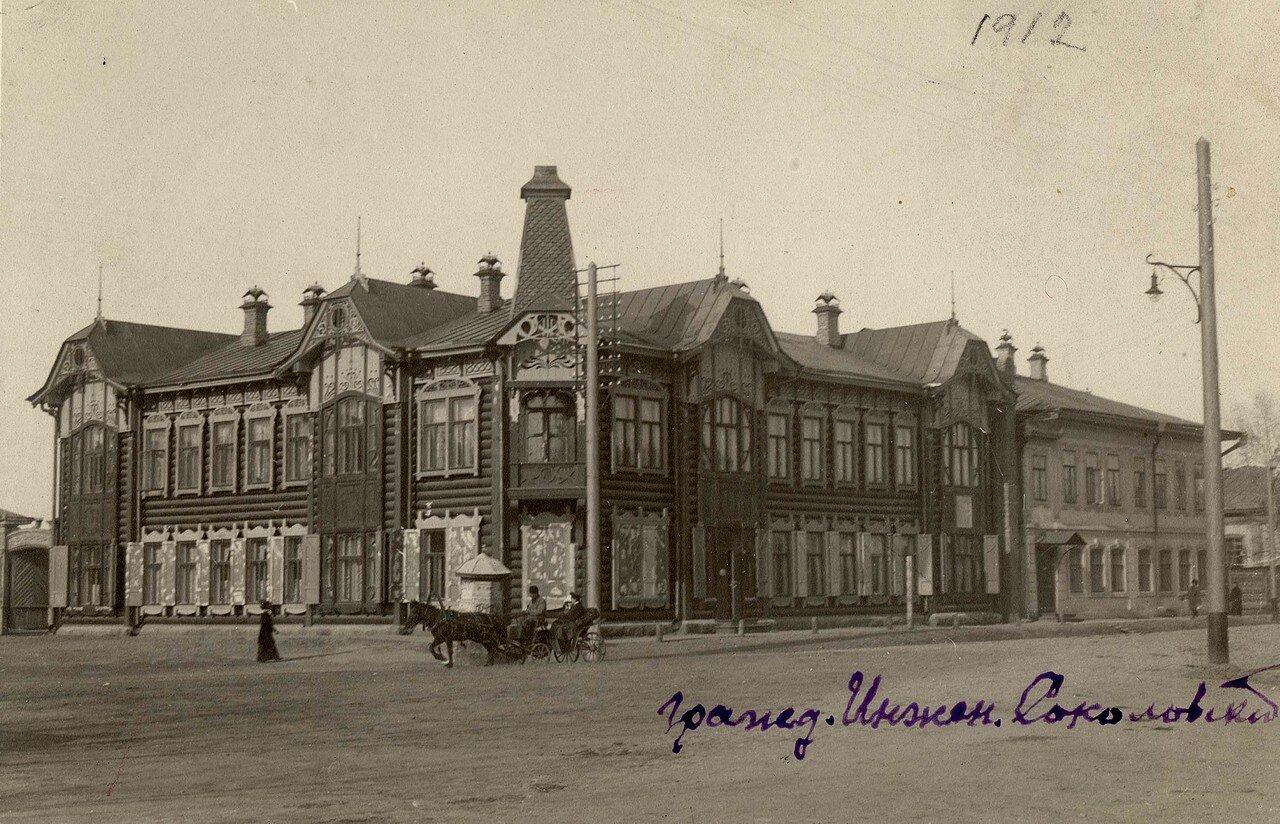 Фрагмент Владимирской площади с двумя жилыми зданиями.1912