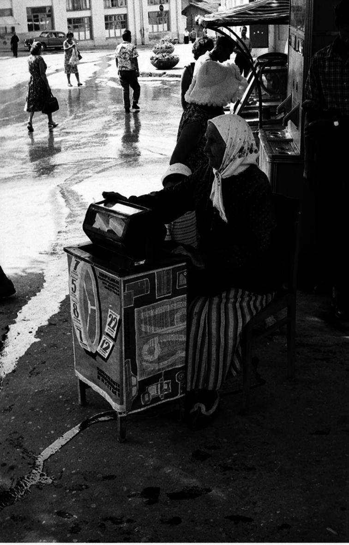 Уличная лотерея