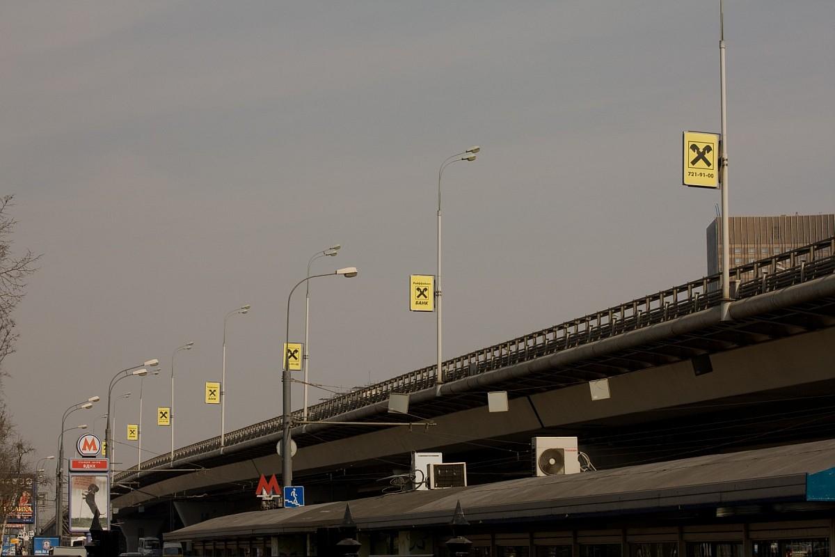 Автомобильная эстакада над проспектом Мира