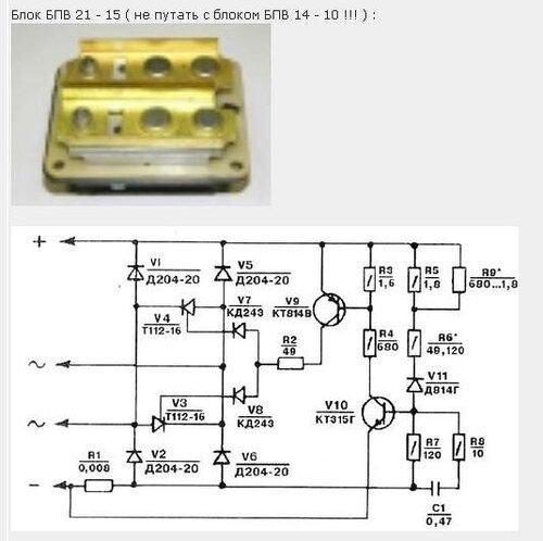 Я собирал и использовал шунтирующий регулятор / выпрямитель достаточно давно.  Прототип схемы которую я использовал...