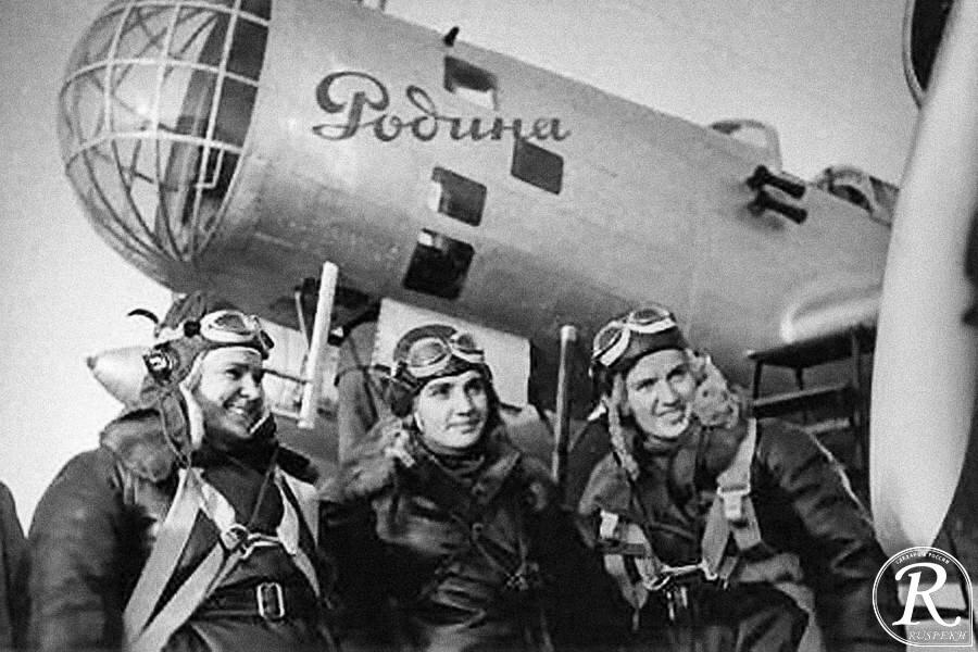 Великая страна СССР,В.С. Гризодубова, П.Д. Осипенко, М.М. Раскова