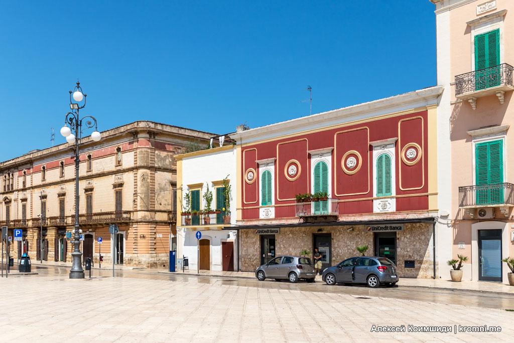 Спящий город Фазано