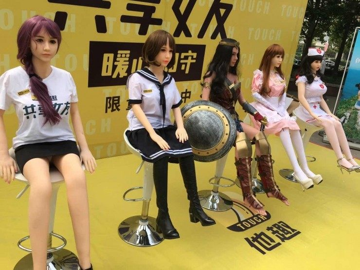 Chinese startup: sex dolls for rent