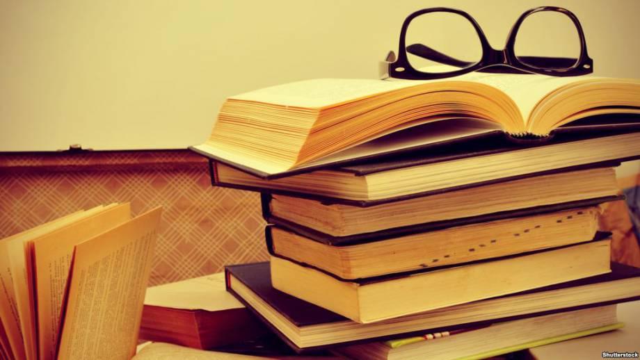 Как воспитывают любовь к книгам в Чехии?