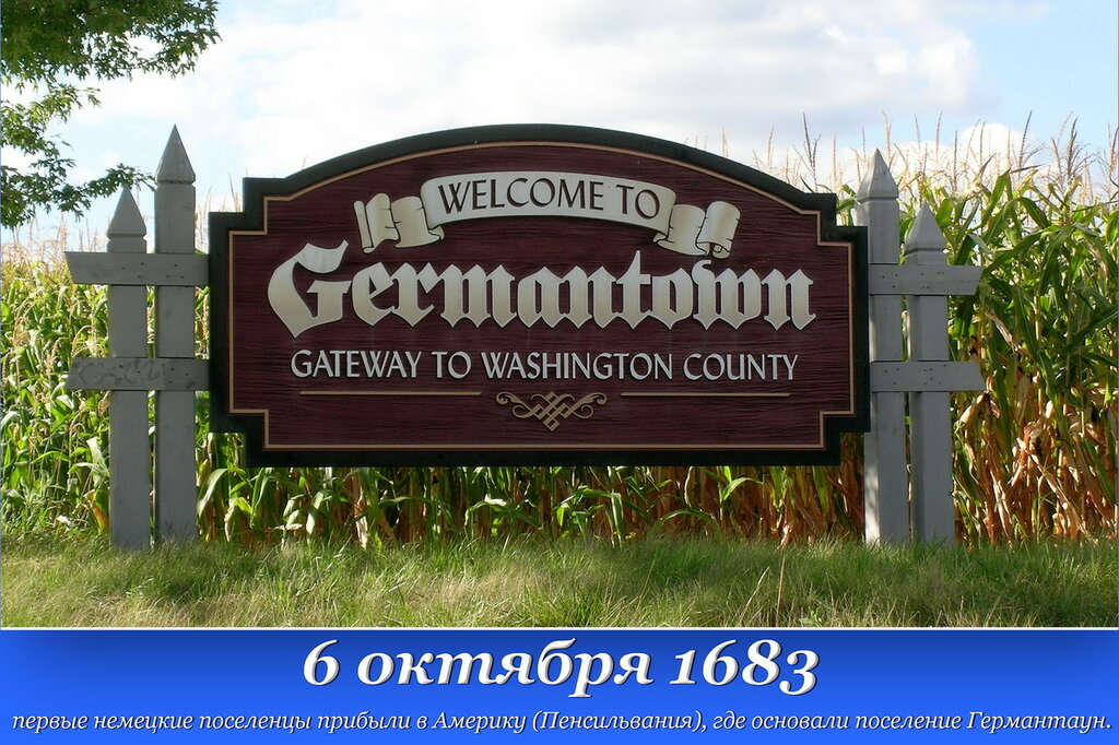 1683-10-06 Germantown-Welcome-Sign.jpg