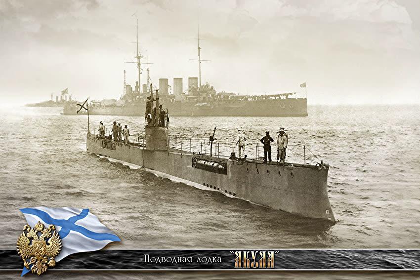 День Военно-Морского Флота