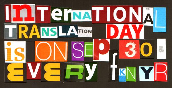 Международный день переводчика!