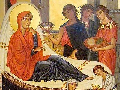 С праздником Рождества Пресвятой Богородицы. Поздравляем вас