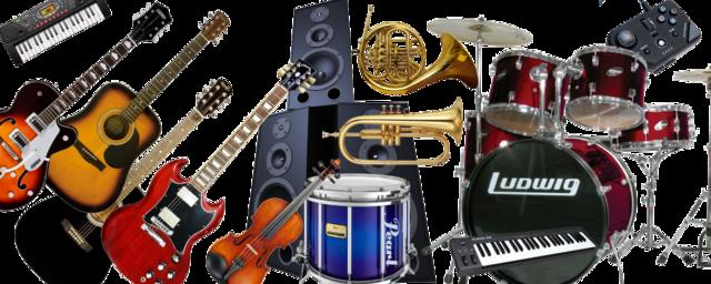 Картинка. Международный день музыки! Музыкальные инструменты
