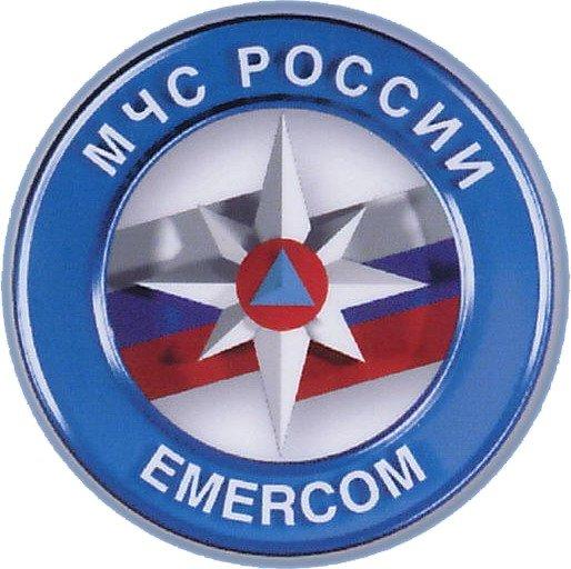 С Днем гражданской обороны МЧС России. Поздравляю вас!