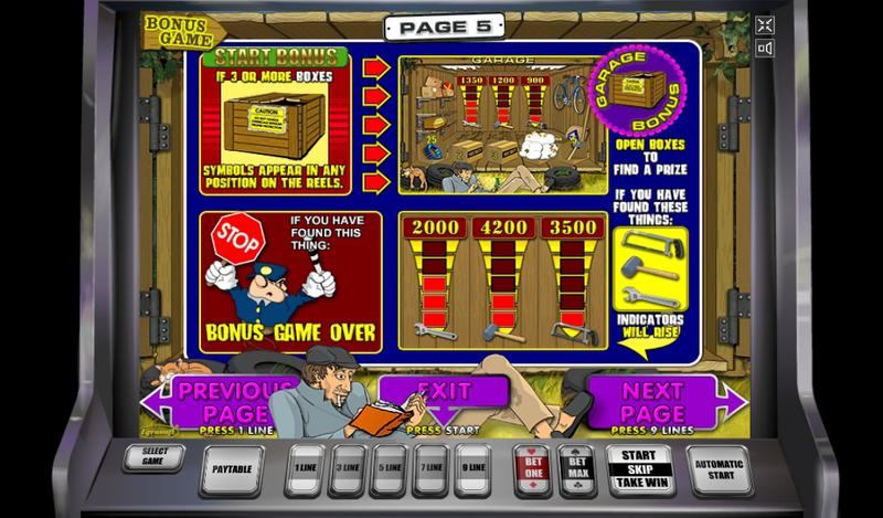 игровой автомат  GARAGE стол выплат
