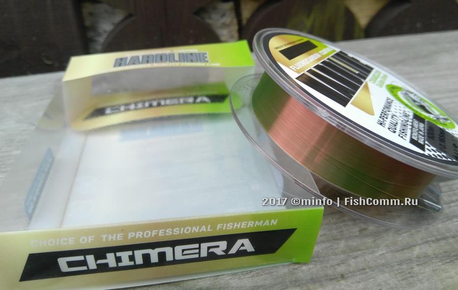 Лески Chimera HardLine Chameleon Golden Green