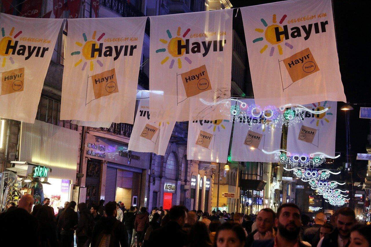 Носчной Стамбул, Бейоглу. Улица Истикляль