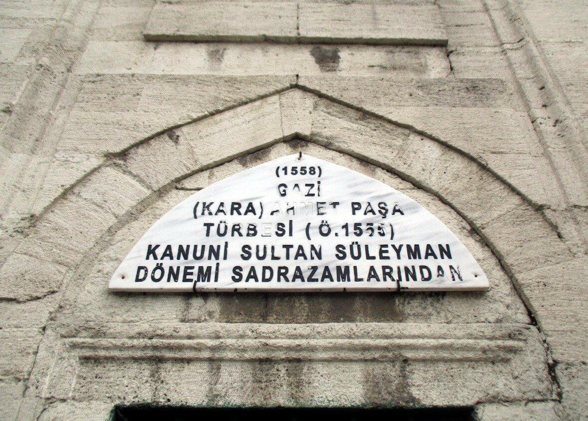 Istanbul.  Mausoleum of Ahmet Pasha (Gazi Ahmet Paşa Türbesi)
