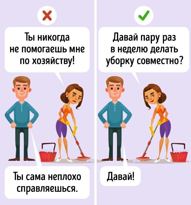© depositphotos  © depositphotos      Старайтесь избегать вречи фраз, котор