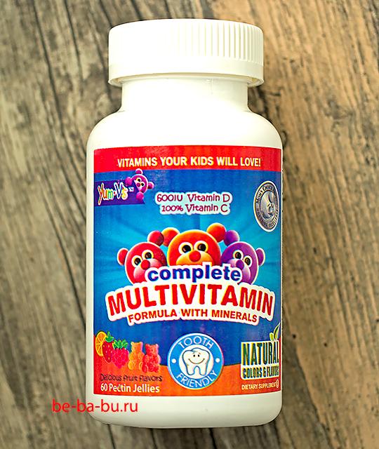 детские-витамины-айхерб.jpg