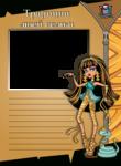 P016 Монстры Хай