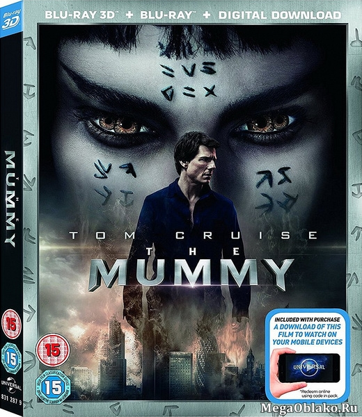 Мумия / The Mummy (2017/BDRip/HDRip)