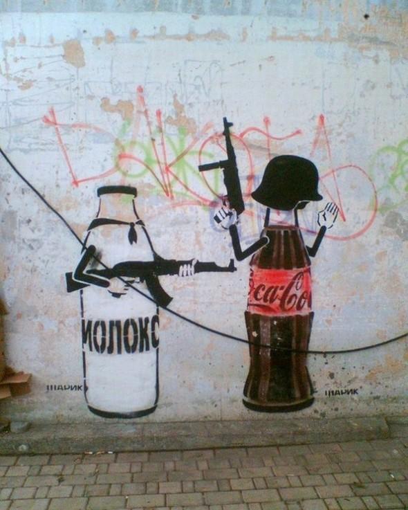 Street Art – Sharik – Simferopol (15 pics)