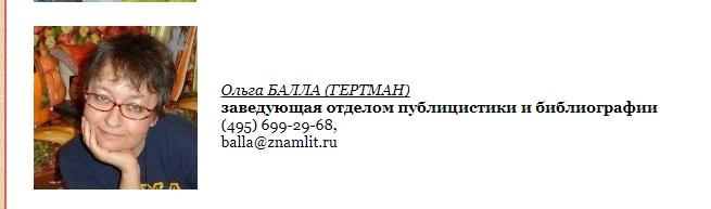 170921_Знамя1.jpg