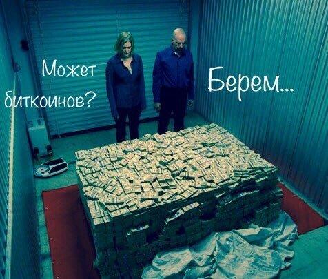 Заработок электронных денег без вложений-1