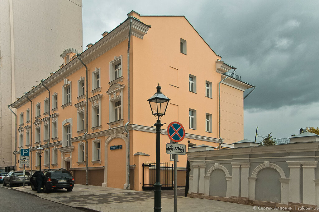 Староваганьковский Переулок