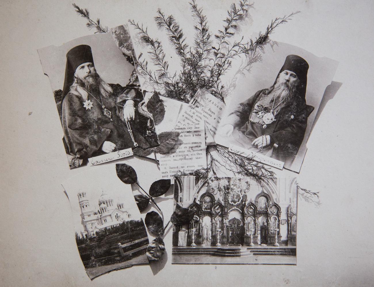 02. Епископ Гурий и епископ Константин (Самара)