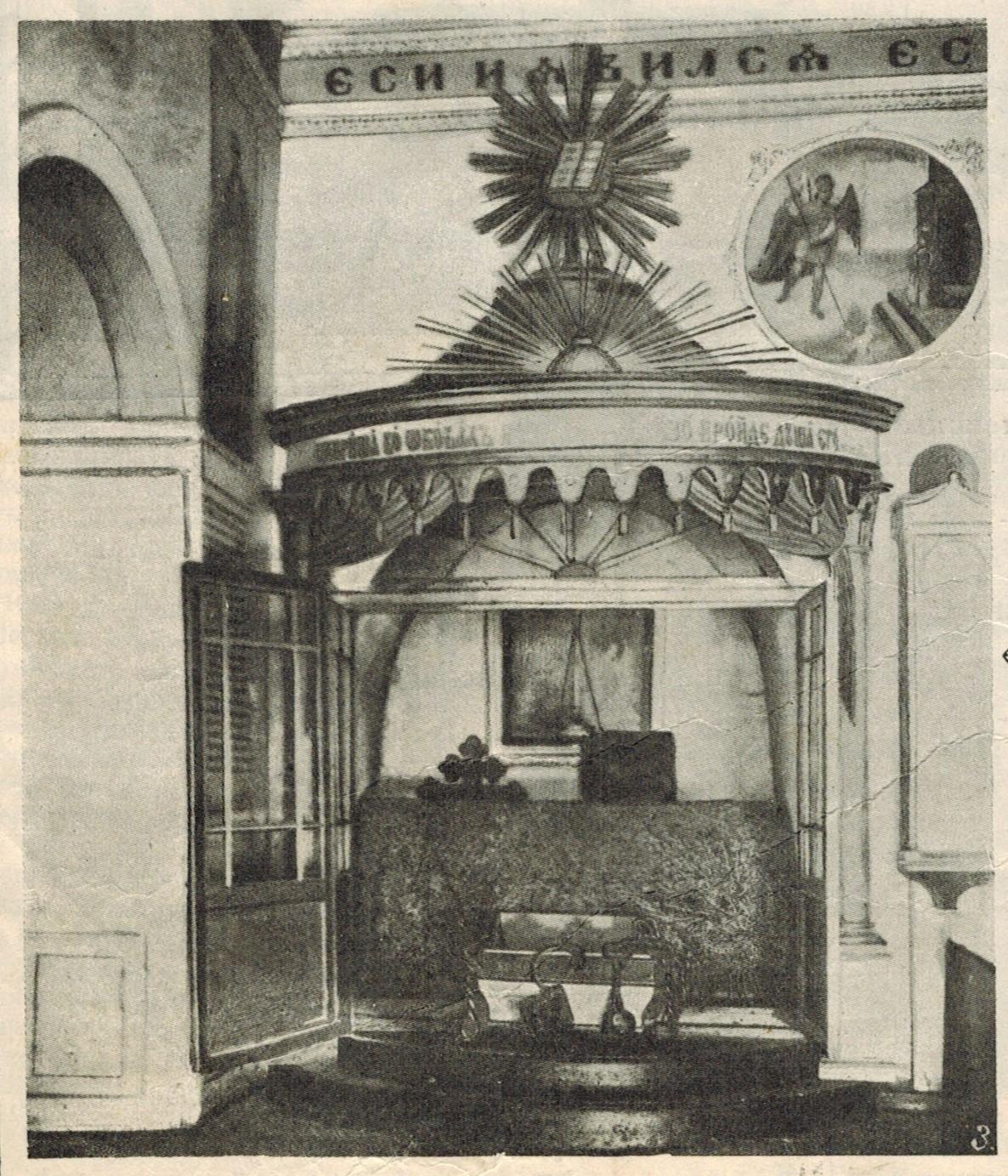 Гробница Михаила Никитича Романова в Богоявленской церкви