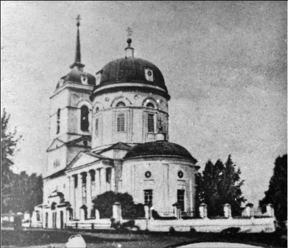 Успенский собор от реки