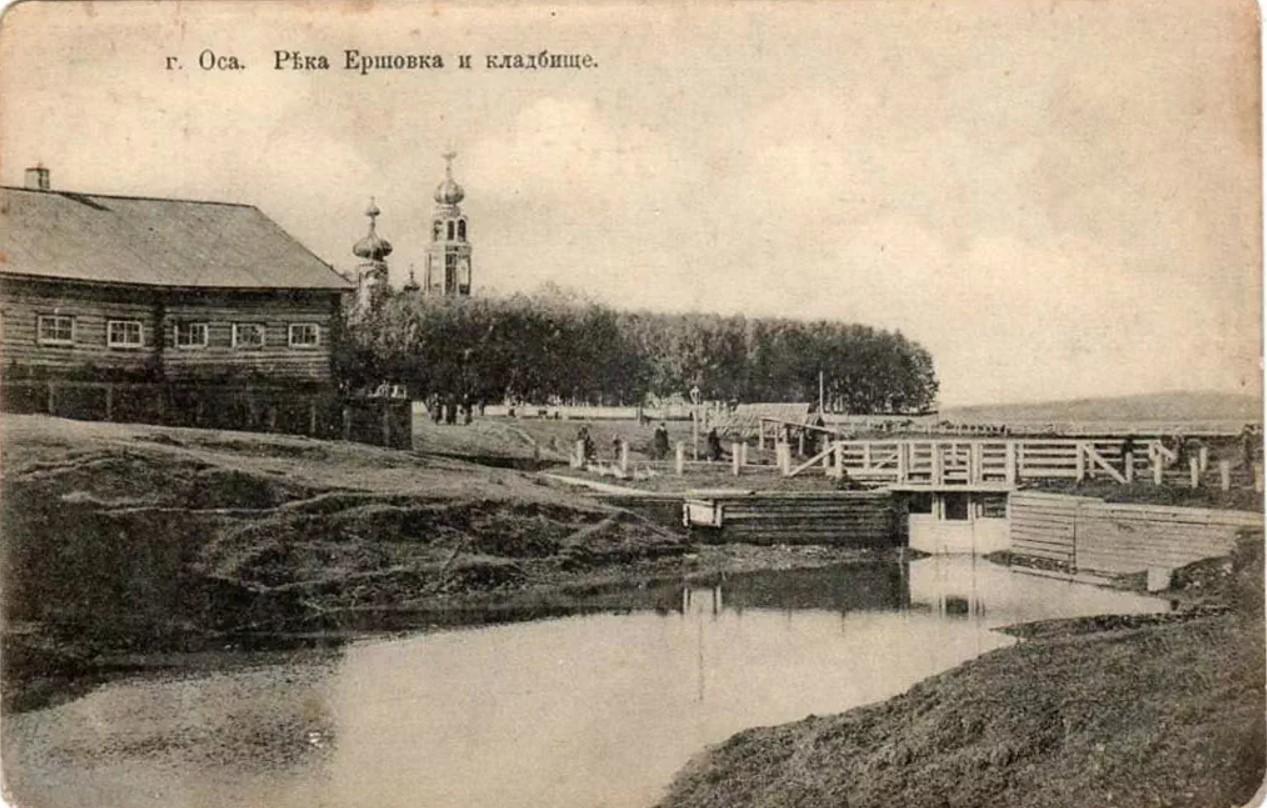 Река Ершовка и кладбище