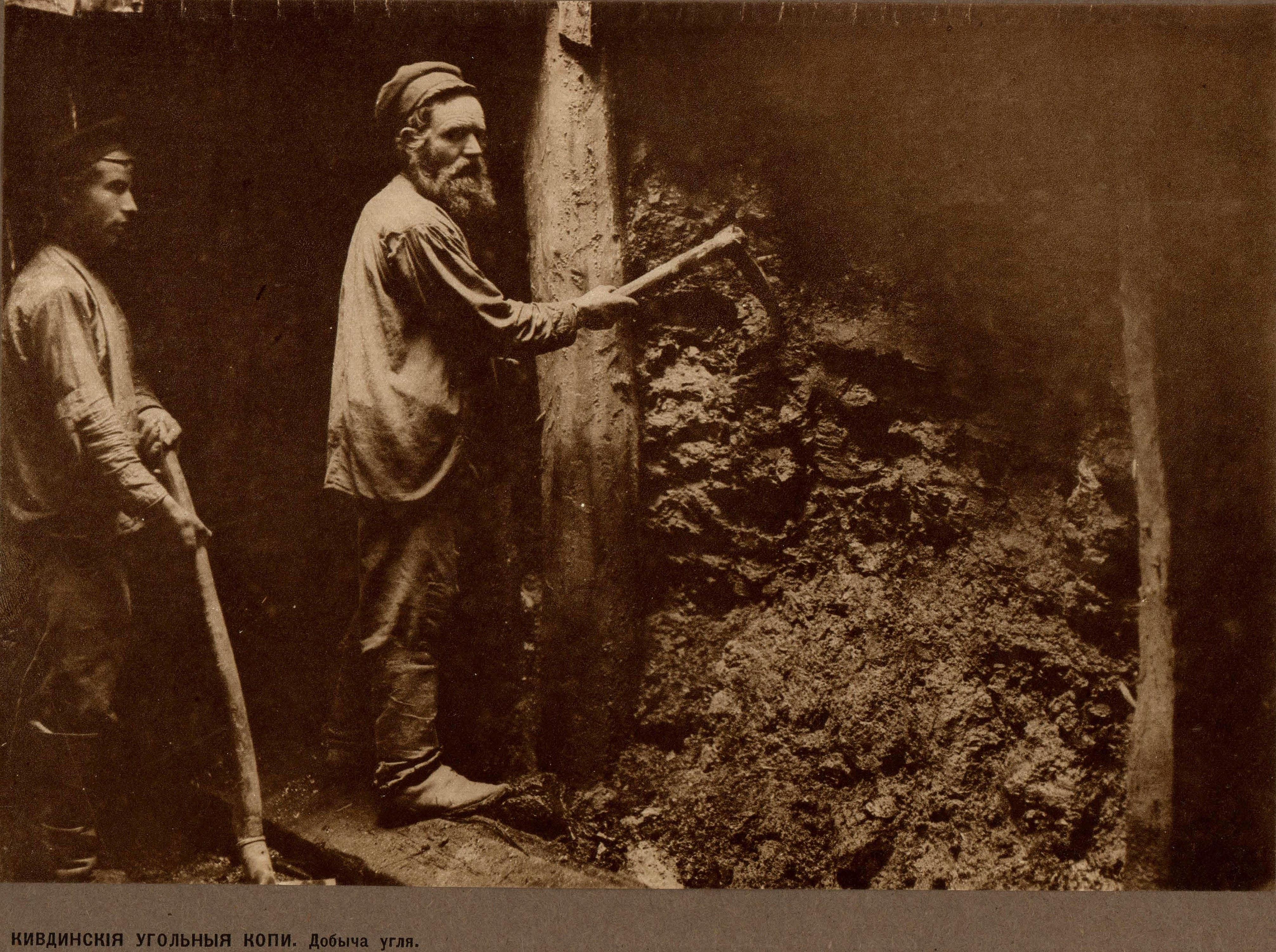 16. Добыча угля