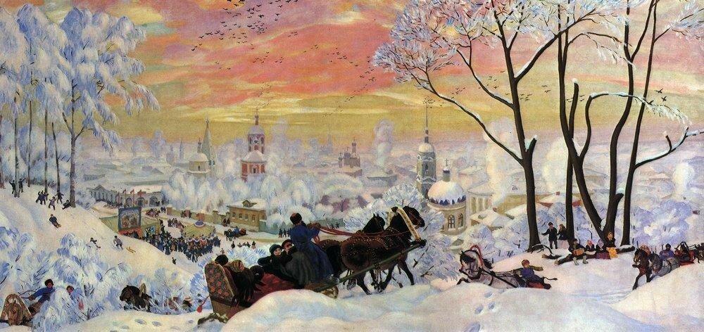 Масленица3. 1916.jpg