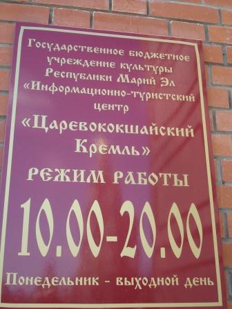 https://img-fotki.yandex.ru/get/3702/161672961.36/0_2698e9_297c2411_orig.jpg