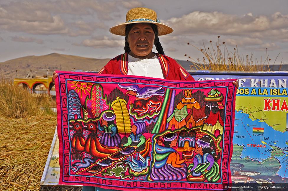 0 17907d 52722bd orig Высокогорное озеро Титикака и город Пуно