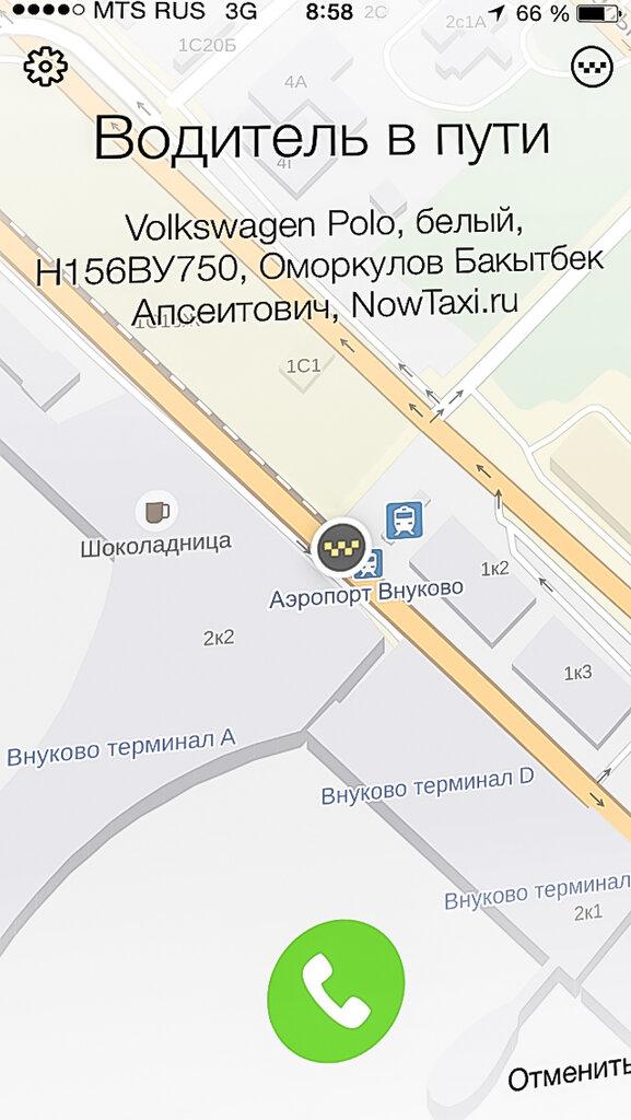 https://img-fotki.yandex.ru/get/3702/55001772.46/0_10020f_f5d69dc9_XXL.jpg