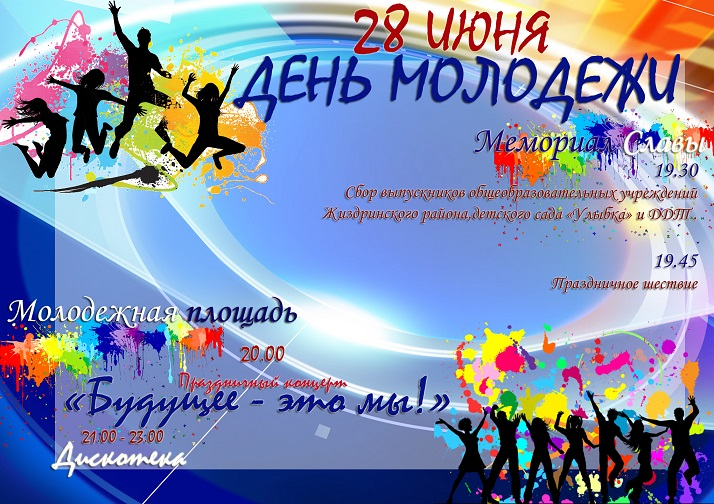 https://img-fotki.yandex.ru/get/3702/7857920.2/0_9787a_9c9b3da6_orig