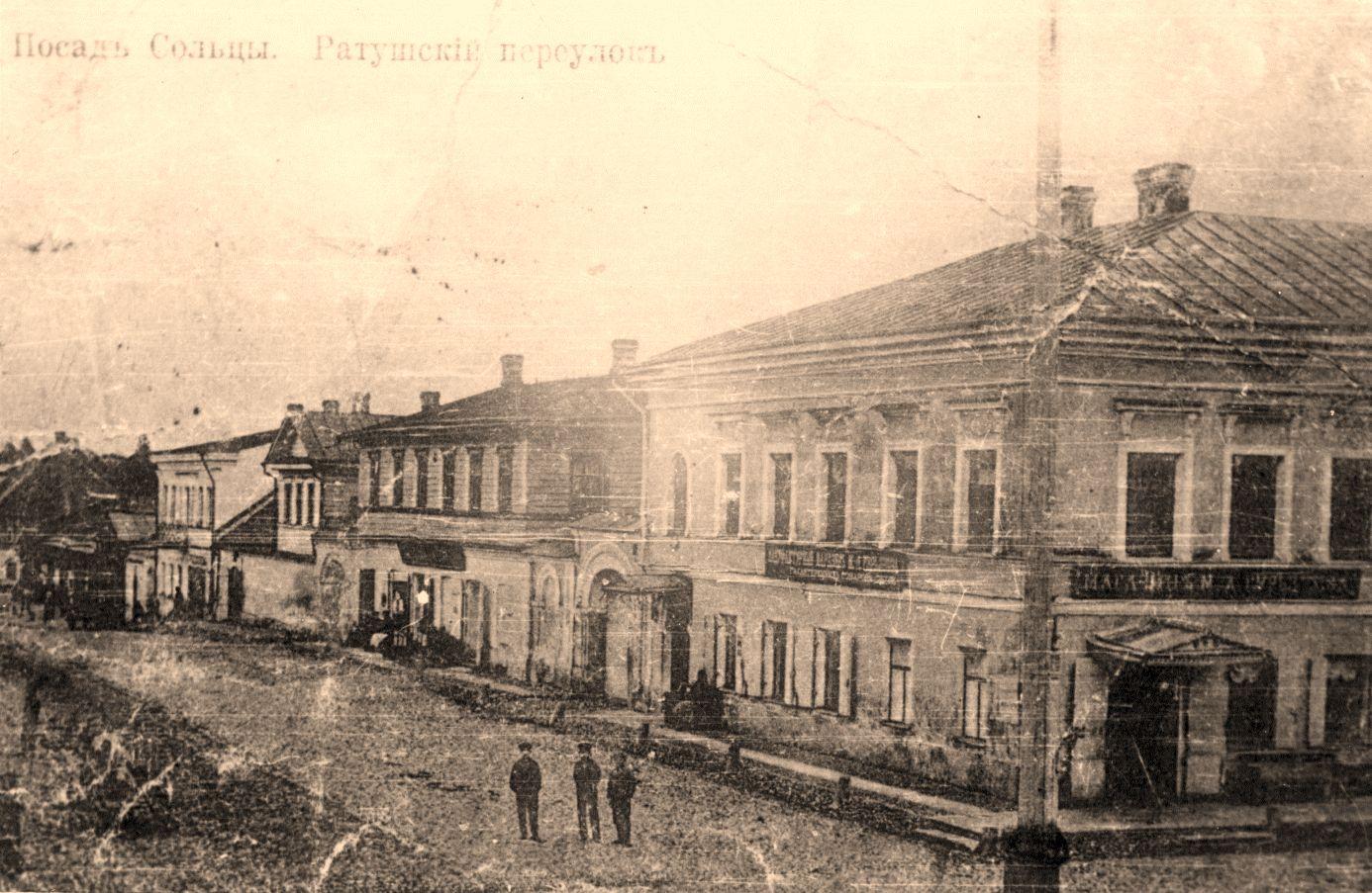Ратушский переулок
