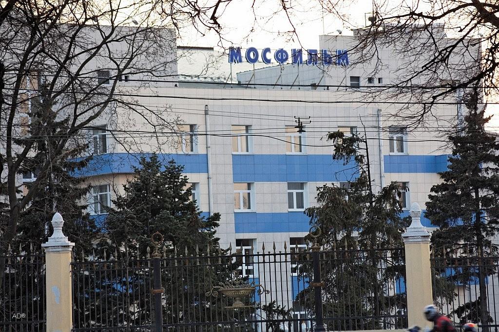 Производственный корпус Мосфильма