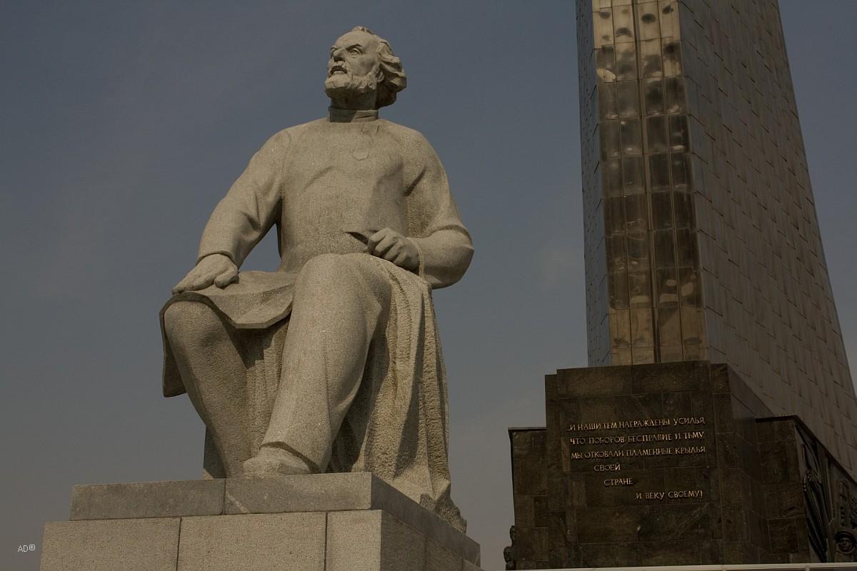 Памятник Константину Эдуардовичу Циолковскому