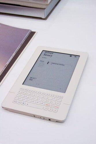 Первая электронная книга от Шкшмук