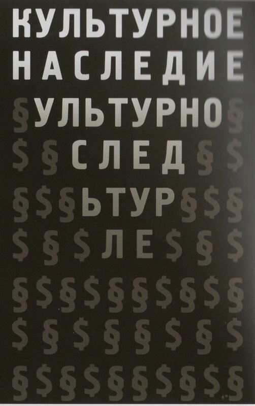$Булкин С.Н., Михеева Е.А. 2008