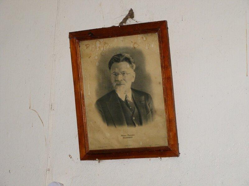 Фотография М.И.Калинина в машинном зале Чемальской ГЭС