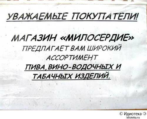 http://img-fotki.yandex.ru/get/3702/yes06.3d/0_13dad_fab4b7c6_XL.jpg