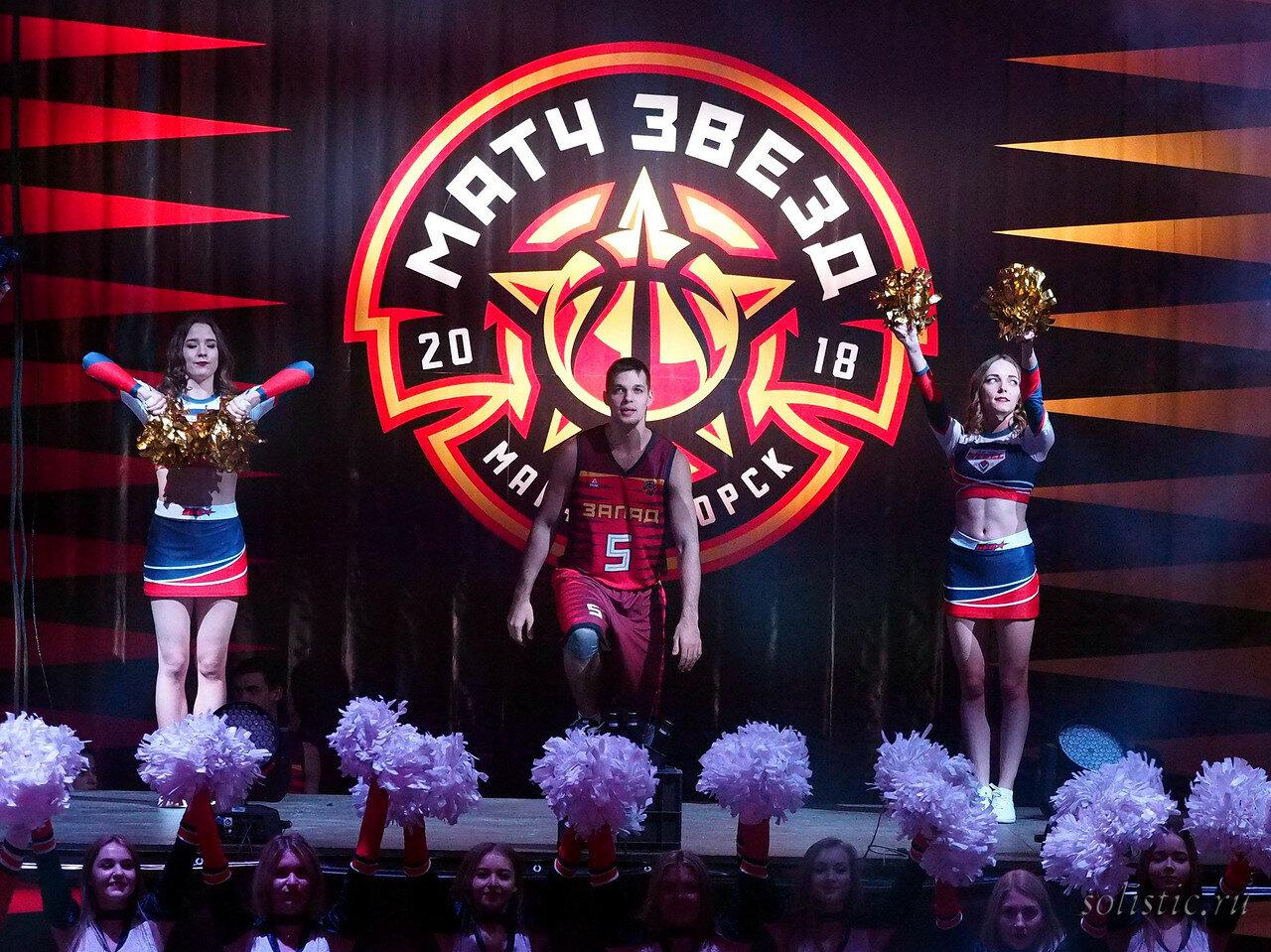 17 Матч звезд АСБ 2018 (ассоциации студенческого баскетбола)