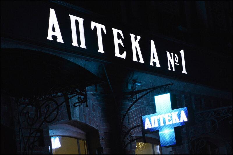 Челябинск. 22 сентября 2017 года.