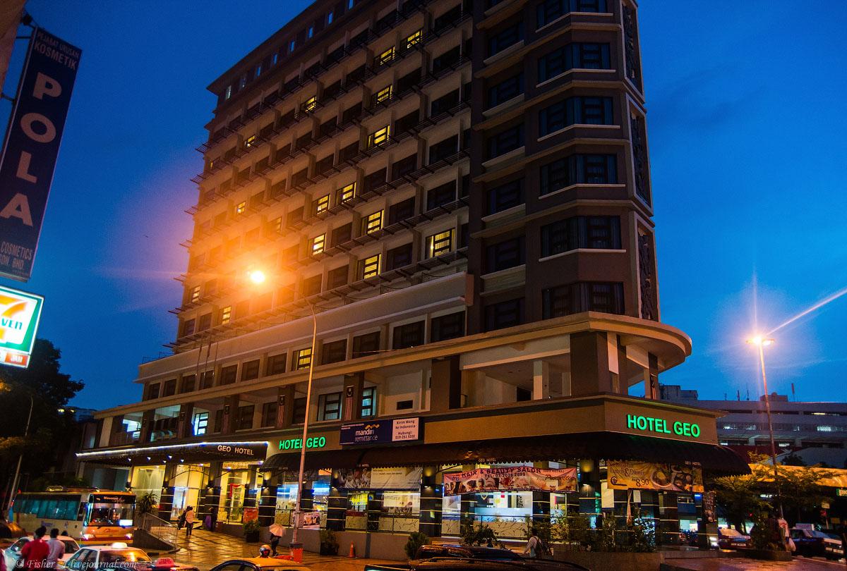Hotel GEO. KL
