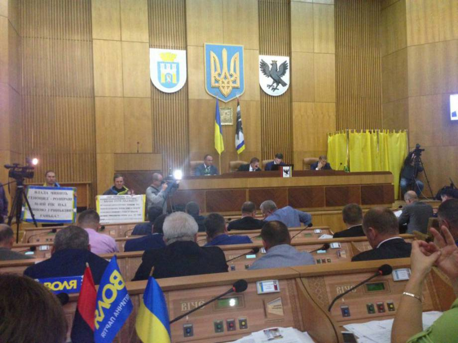 Прикарпатские депутаты требуют у руководства государства прекратить политические репрессии (ВИДЕО) — РНС