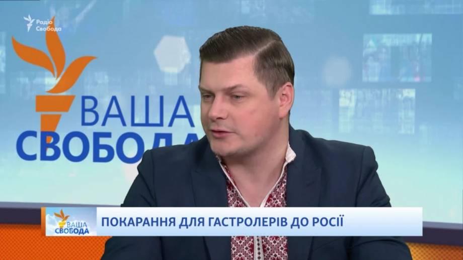 Нацсовет: ограничение ретрансляции российского продукта стимулирует внутренний рынок (видео)
