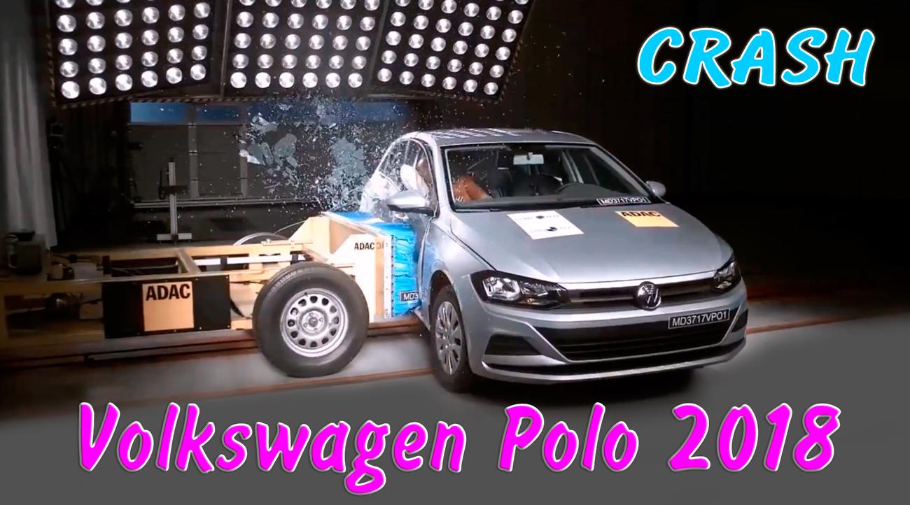 Краш тест Volkswagen Polo 2018