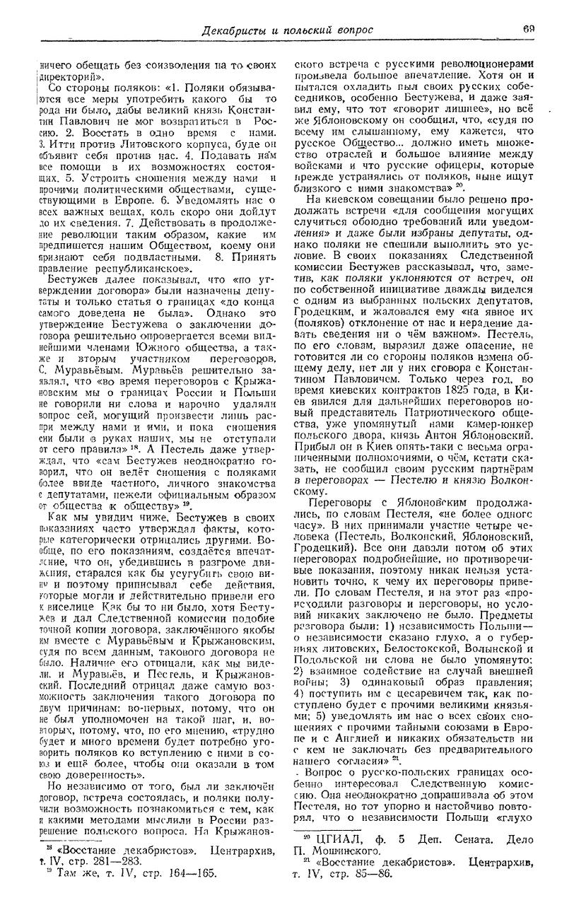 https://img-fotki.yandex.ru/get/370224/199368979.78/0_2097de_1ee91350_XXXL.png